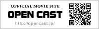 VISION CAST OFFICIAL MOVIE SITE