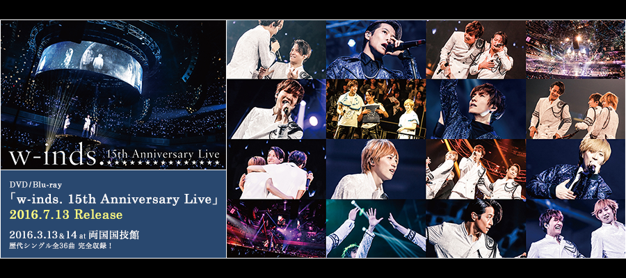 w-inds. 15th Anniversary Live
