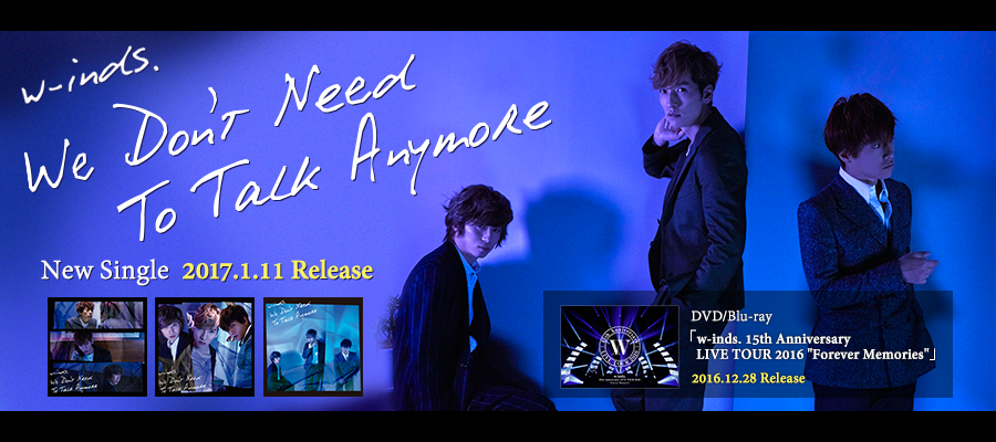 「We Don't Need To Talk Anymore」2017.01.11 Release