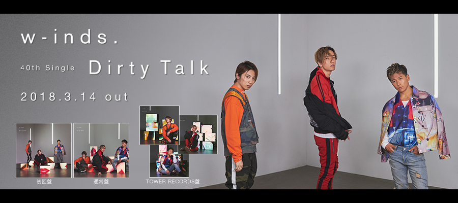 「Dirty Talk」2018.03.14 Release