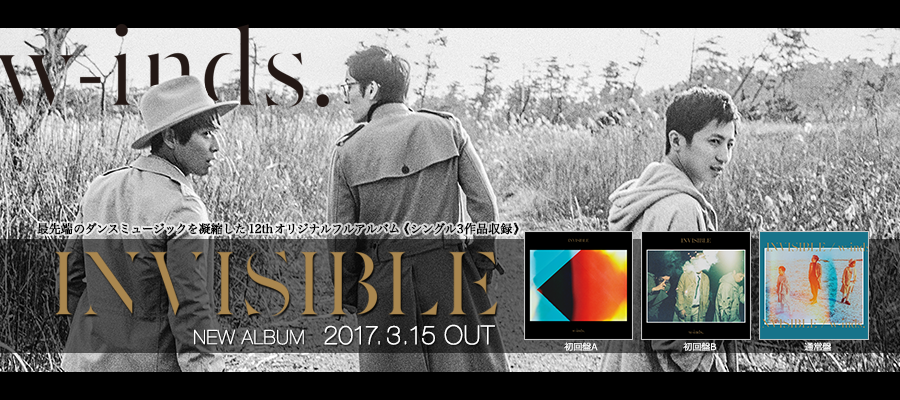 「INVISIBLE」2017.03.15 Release《Special site》