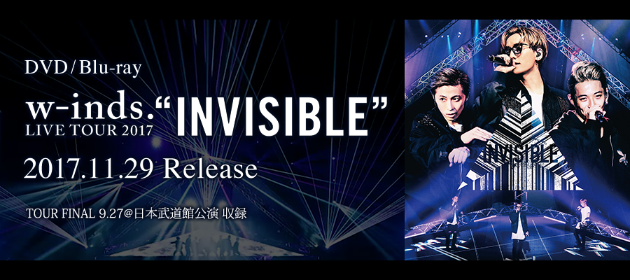 "「w-inds. LIVE TOUR 2017 ""INVISIBLE""」2017.11.29 Release"
