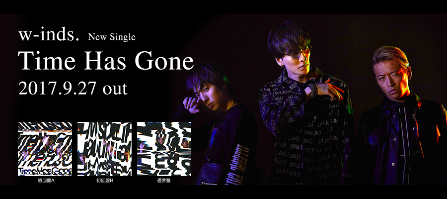 「Time Has Gone」2017.09.27 Release